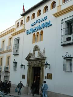 D nde dormir en marruecos reserva de hoteles y for Oficina de turismo de marruecos