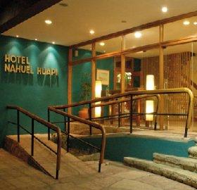 hotel nahuel huapi en bariloche: